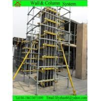 China Concrete Column formwork system on sale