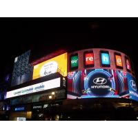 Wholesale Full Color Led Outdoor Advertising Screens , Commercial LED Wall Panel Board P6 from china suppliers