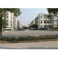 Shanghai Rong Xing Industry & Trade Co. Ltd.