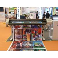 A Starjet NEO+  Eco Solvent Printer With EpsonDX5 print head and 1080 DPI For Banner Printing