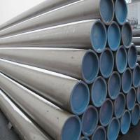 Wholesale Alloy Pipe ASME SA 335 Grade P11 from china suppliers