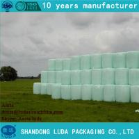 Wholesale Linear Low Density Polyethylene width big bale silage from china suppliers