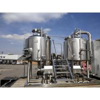Wholesale Craft beer brewing  equipment 500l beer machine from china suppliers