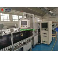Wholesale Automatic Busbar Testing Machine, Automatic Inspection Machine for Busbar Trunking System from china suppliers
