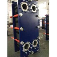 China Steel Carbon Frame Gasketed Plate Heat Exchanger Bt Series Blue Color For Swimming Pool on sale