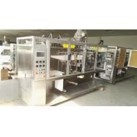 China Flat Coffee Powder Horizontal Sachet Packing Machine For 85 Bag Per Minute on sale