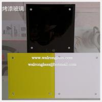 Wholesale Silk Screen Printing Tempered/Toughened Glass with Yellow/White/Black Color from china suppliers