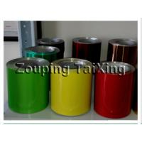 Wholesale 8011  HO colorful   aluminium foil  with pp film used for coffee capsules  0.11mm from china suppliers