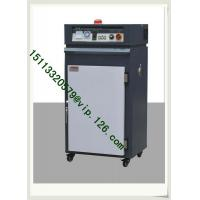 Wholesale China Plastics Tray Cabinet Dryer OEM Manufacturer/ Tray Cabinet Dryer Price from china suppliers
