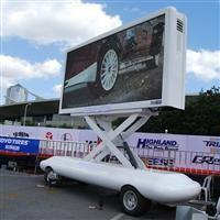 Wholesale LED Trailer Mounted on Truck from china suppliers