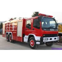 Wholesale Isuzu Fire Tank from china suppliers