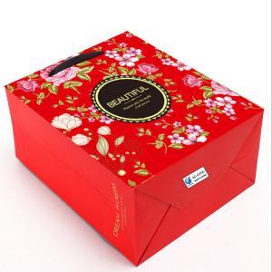 Buy cheap 2018 hot style kraft paper gift bag kraft gift bag kids gift bags of Higih from wholesalers