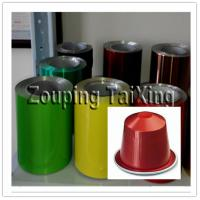 Wholesale 8011 colorful  lacquer aluminum foil for coffee capsules  0.11x80mm from china suppliers