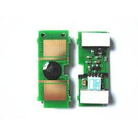 Buy cheap sell HP Q3960/9700 toner cartridge chip from wholesalers