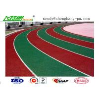 Buy cheap Weather Resistant Sandwich System Running Track Flooring for College School Rubber Surface from Wholesalers