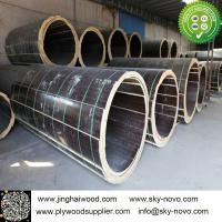 Wholesale Circular column formwork from china suppliers