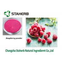 Wholesale Drink additive Raspberry Ketone Powder Vegetable extract powder from china suppliers