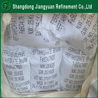 Wholesale Hot sales fertilizer grade ferrous sulphate from china suppliers