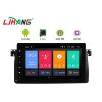 China PX6 Bmw E46 Dvd Player , Multi - Touch Screen Car Dvd Player With Usb on sale
