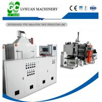 Wholesale Electrical Wire Extrusion Machine , Wire Drawing Equipment Plastic Insulated from china suppliers