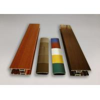 China Wood Grain Powder Coating Aluminium Extruded Products H Channel Extrusion on sale