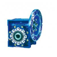 Wholesale nmrv worm gear from china suppliers