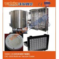 Reflect Cup Vacuum Metalizing Equipment / Reflect Lamp PVD Coating Machine