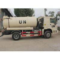 Wholesale SINOTRUK HOWO Sewage Suction Truck 10000L LHD 4X2 , Liquid Waste Trucks from china suppliers