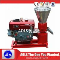 China bioenergy machines Wood sawdust pellet machine price on sale