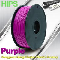 Wholesale Stable Performance Purple HIPS 3D Printer Filament Materials 1kg / Spool from china suppliers