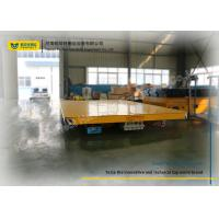 Wholesale Workshop 4 Wheel Self Propelled Trolley Low Noise With Remote Controller from china suppliers