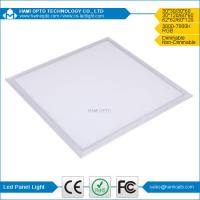 Wholesale Dimming 20W, 40W, 72W LED Panels Lighting 600 * 600 * 13mm from china suppliers