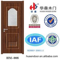 Wholesale best sale mdf door from china suppliers