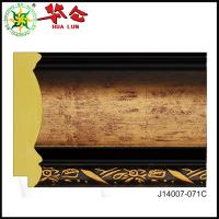 Buy cheap J14007 series Hualun Guanse Cheap wholesale ps photo frame moulding /picture frame mouling from Wholesalers