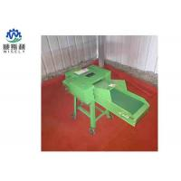 Wholesale 74 Kg Agriculture Chaff Cutter Cattle Feed Cutting Machine 1100 * 500 * 850mm from china suppliers