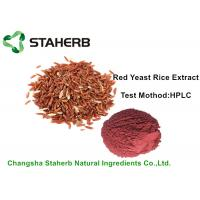 Buy cheap Plant Natural Food Additives Natural Colorant Red Yeast Rice Extract from wholesalers