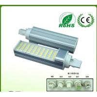 Wholesale Led Pedestrian Cross Plug Socket lights 12W from china suppliers
