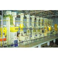 Wholesale Automatic Rice Mill Plant Machinery Rice Mill Machine Stable Working Customized Design from china suppliers