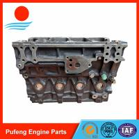 Wholesale YANMAR engine block 4TNV88 from china suppliers