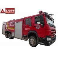 Wholesale Foam Large Fire Truck Howo 276kw Max Power 6x4 Driving Type 9 Forward Gear from china suppliers