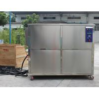 Buy cheap Industrial Parts Cleaning & Degreasing with Ultrasonic Cleaners from wholesalers