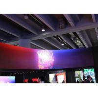 Wholesale 500x500mm Large Curved Led Display Outdoor Led Panel For Big Project from china suppliers