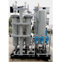 Wholesale PSA Industrial Nitrogen Gas Generating Machine Used In Powder Metallurgy from china suppliers