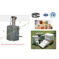 China Automatic powder packing machine Granule bag filling and sealing machine, grain packing machine, sugar or salt packer on sale