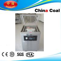 Wholesale DZ(Q)500-2SB  vacuum packaging machine from china suppliers