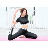 Wholesale Quick Dry Sportswear Tracksuit , Summer Fitness Active Gym Suit For Ladies from china suppliers
