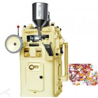 Wholesale Vitamin Effervescent Lab Tablet Press Machine With Oil Lubrication System from china suppliers
