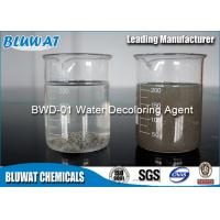 Wholesale Polycationic Flocculating Water Decoloring Agent For Textile Dyeing & Printing Mills from china suppliers