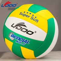 Buy cheap microfiber composite PU volleyball, 5#, butyl bladder, 18pcs leather section, machine sewing from Wholesalers