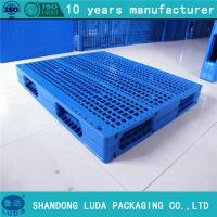 Wholesale Luda chemical plastic pallets - manufacturers from china suppliers